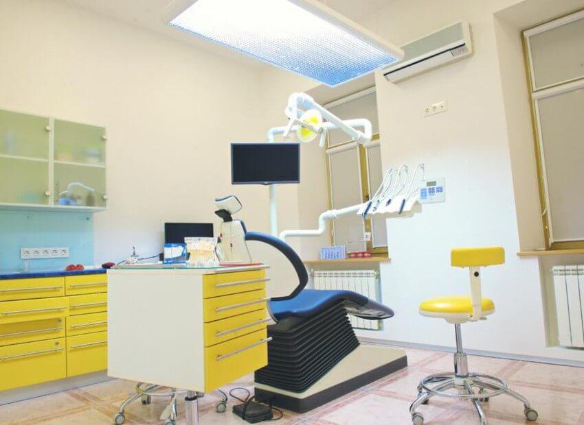 Стоматология в центре
