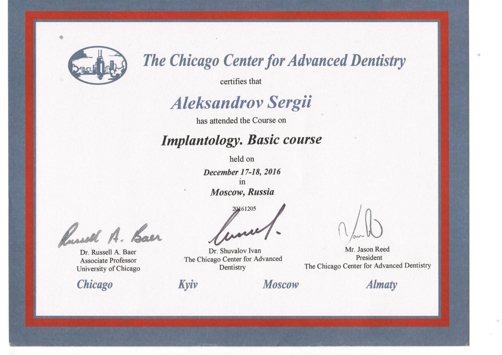 The Chicago Center for Advanced Dentistry Implantology. Basic course - 18 декабря 2016